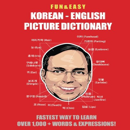 GET Fun & Easy! Korean-English Picture Dictionary